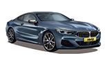 (P6) BMW M850i Xdrive ou similar
