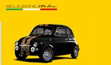 (C6) Fiat 500 Cabrio
